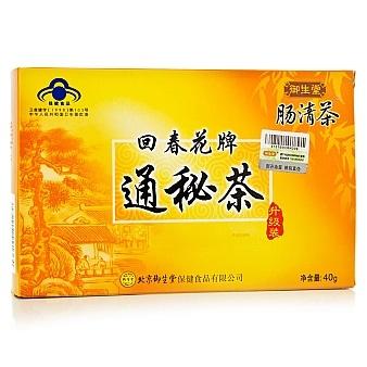 肠清茶能减肥吗_肠清茶能减肥吗?