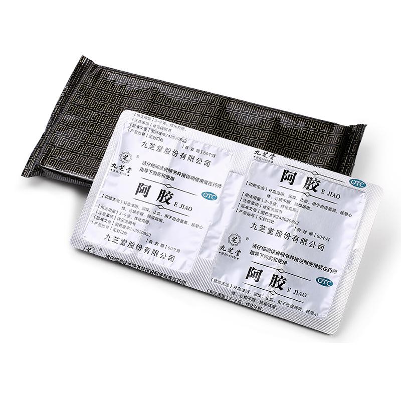 九芝堂 阿胶 铁盒 250克/盒