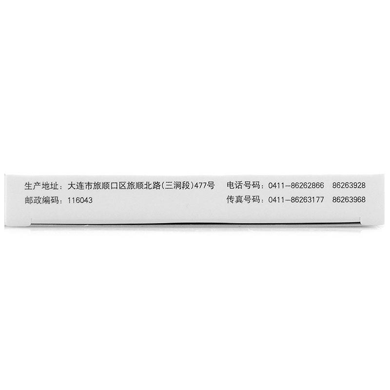 爱爱迷 壬苯醇醚膜 50毫克×10贴/盒
