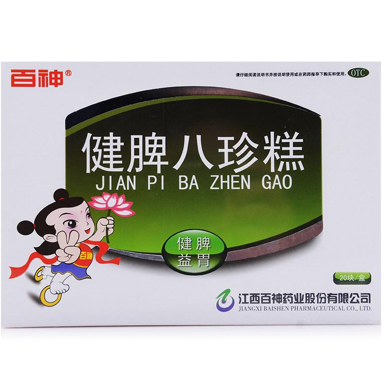 百神 健脾八珍糕 8.3克×20块/盒