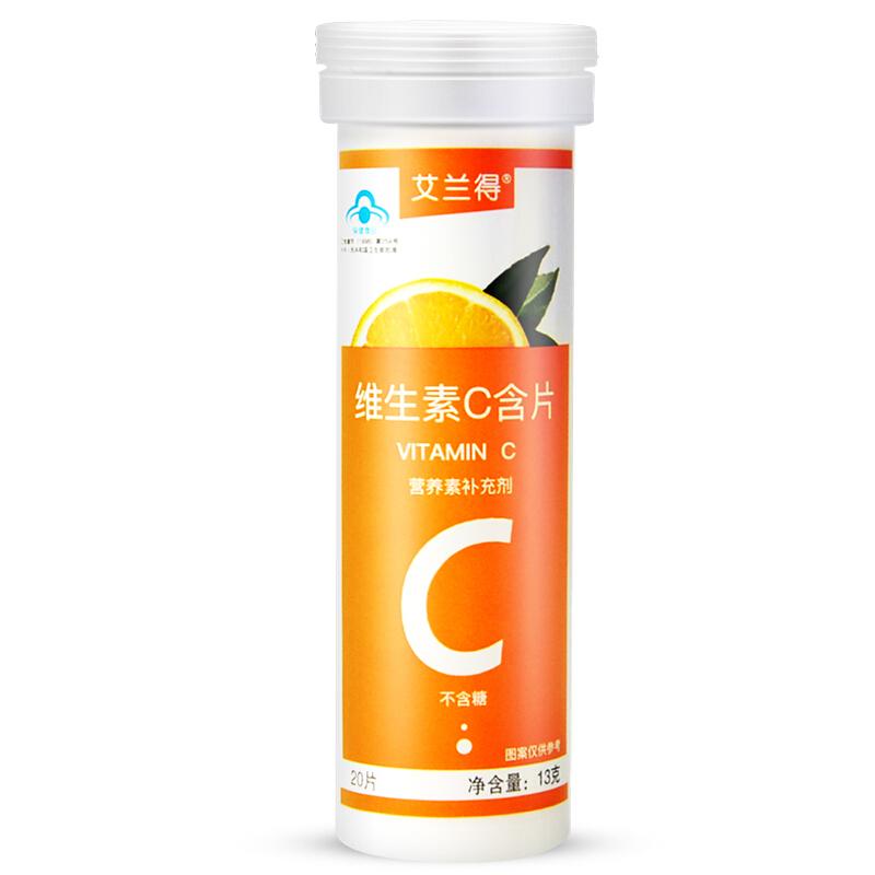 艾兰得 维生素C含片(桔子味) 0.65克×20片/瓶
